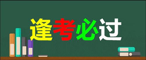 QQ截图20200520115543_副本.png