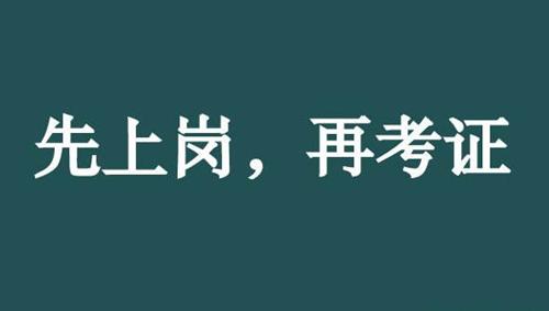 QQ截圖20200601112445_副本.png
