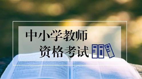 c45520f5f4864807b369fe3c68b13e78_副本.jpg