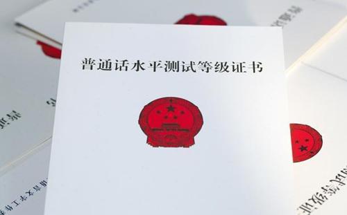 QQ截图20200703172511_副本.png