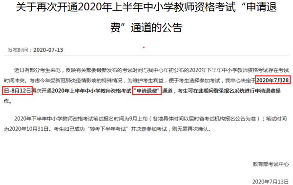 QQ截图20200714112436_副本.png