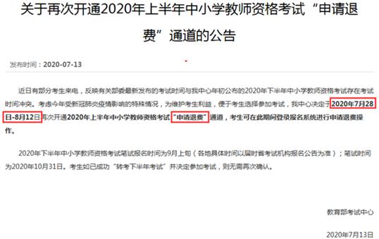 QQ截图20200714112436_副本_副本.png