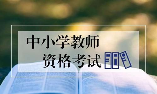 QQ截图20200724113127_副本.png