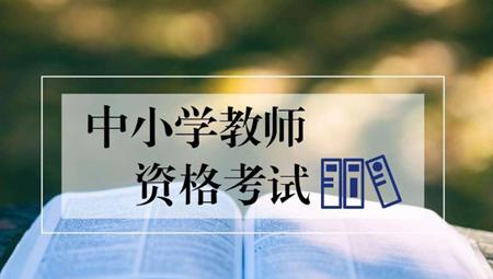 QQ截图20200806114200_副本.png