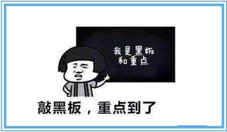 QQ截图20200806115458_副本.png