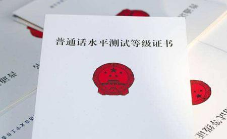 QQ截图20200811172005_副本.png