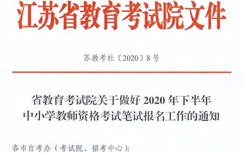 QQ截图20200814173819.png