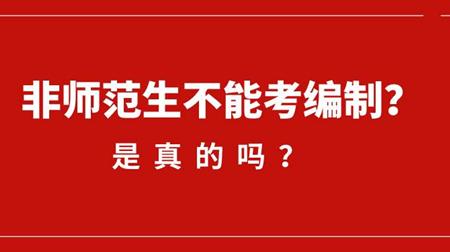 QQ截图20200818182024_副本.png