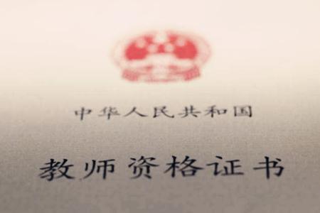 QQ截图20200819114326_副本.png
