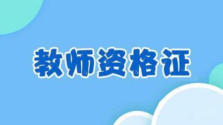 u=3526607922,3318014629&fm=11&gp=0.jpg