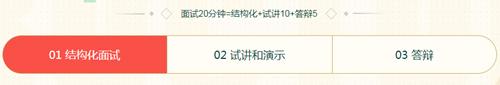 QQ截图20210305175153_副本.png