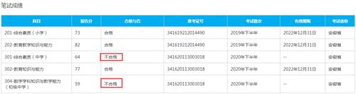 QQ截图20210413143848_副本.png