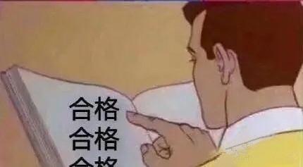 c290f808af4540658a5f4639b68c1dbe_副本.jpg