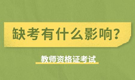 QQ截图20210521175752_副本.png